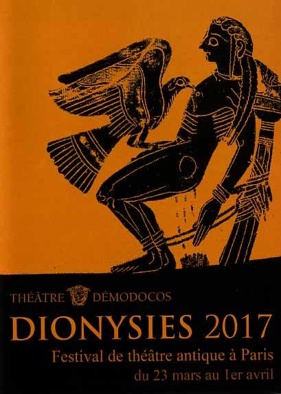 Dionysies-17